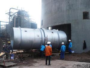 四川达州天然气净化厂项目 (烟囱外筒和钢内筒联合装置2)