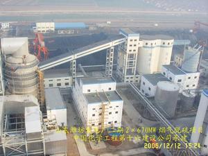 华电山东潍坊电厂2×670MW烟气脱硫项目