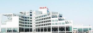 """中国五环科技大楼工程 荣获""""湖北省结构优质工程奖"""""""