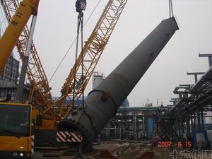 山东海化加氢反应器吊装
